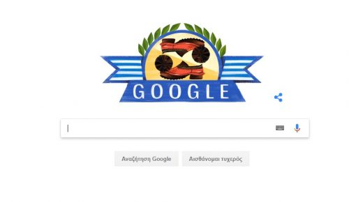 Η Google τιμάει την 25η Μαρτίου 1821 με Doodle   Pagenews.gr