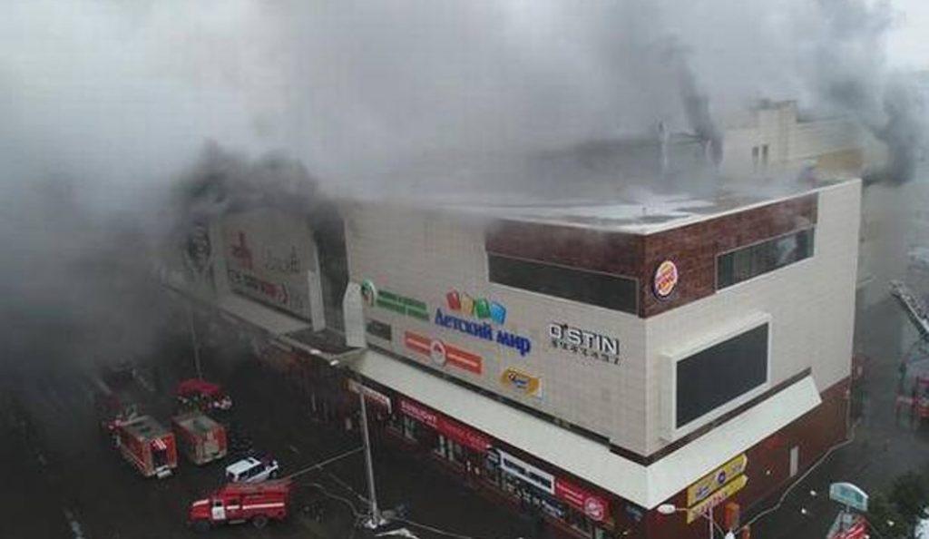 Ρωσία: Ανεβαίνει ο αριθμός των νεκρών από την πυρκαγιά στο εμπορικό (vid) | Pagenews.gr