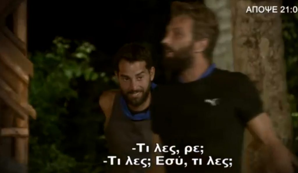 Survivor: Στα «μαχαίρια» οι Μαχητές, σταμάτησαν τον καβγά οι Διάσημοι (vid) | Pagenews.gr