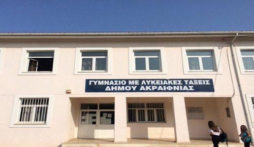 Συναγερμός στη Βοιωτία – Έκλεισε σχολείο – Αρρώστησαν 45 από τα 60 παιδιά   Pagenews.gr