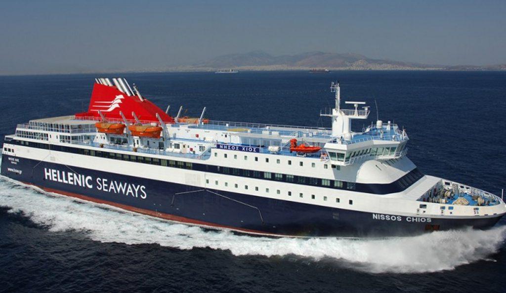 Πρόβλημα στο «Νήσος Χίος» | Pagenews.gr