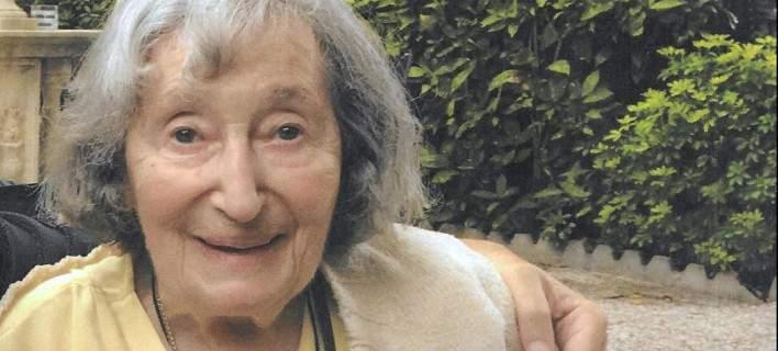 Γαλλία: Δολοφόνησαν 85χρονη επιζήσασα του Ολοκαυτώματος | Pagenews.gr