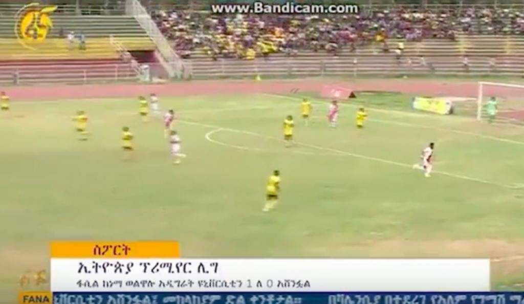 Αυτογκόλ – έπος από τερματοφύλακα σε αγώνα στην Αιθιοπία! (vid) | Pagenews.gr