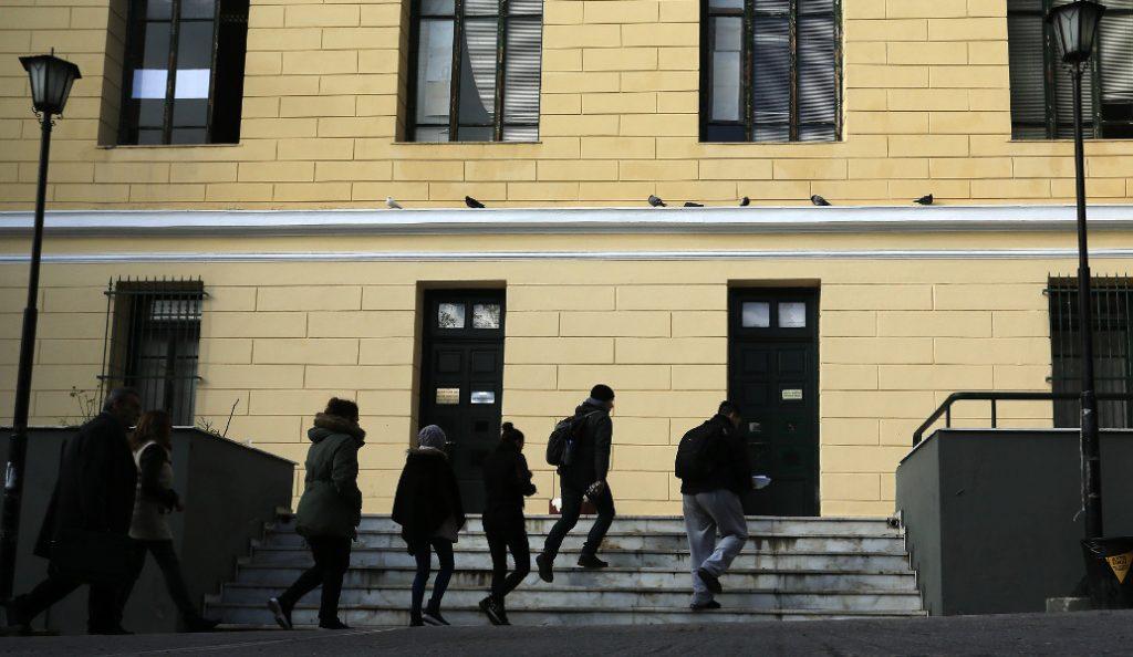 Ανάληψη ευθύνης για την έκρηξη στα δικαστήρια της Ευελπίδων   Pagenews.gr