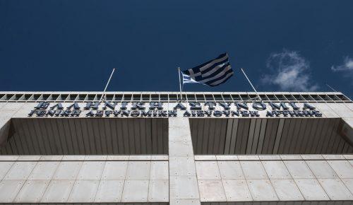 ΕΛΑΣ αντιεξουσιαστές: Οργή στην αστυνομία για τις επιθέσεις (vid)   Pagenews.gr