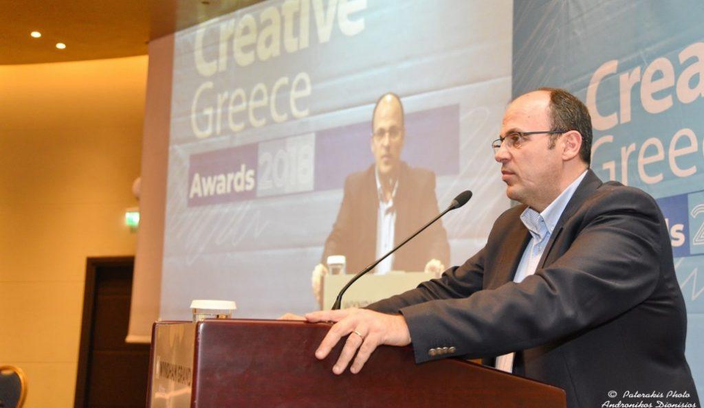 Η Λουξ ξεχωρίζει στα Creative Greece Awards 2018!   Pagenews.gr