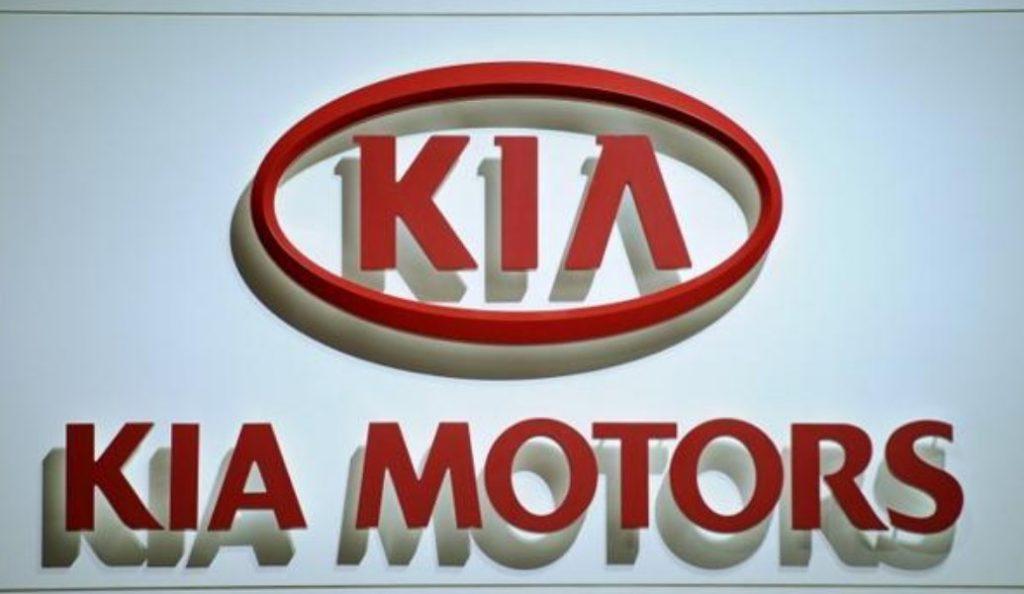 Kia Motors: Νέο ρεκόρ παραγωγής αυτοκινήτων στην Ευρώπη   Pagenews.gr