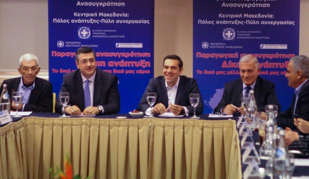 Αλέξης Τσίπρας: Ανακοίνωσε τη δημιουργία πάρκου ΑμΕΑ στον δήμο Θεσσαλονίκης   Pagenews.gr