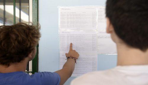 Πανελλήνιες: Τελευταία ημέρα για τις ηλεκτρονικές εγγραφές των νέων φοιτητών | Pagenews.gr