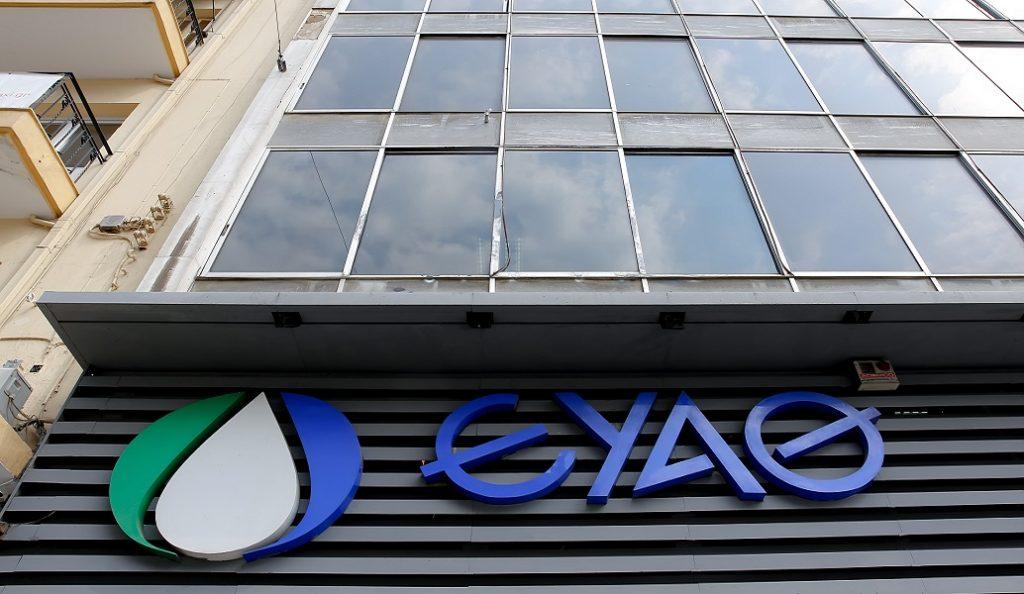 Θεσσαλονίκη: Συνεχίζονται και σήμερα τα προβλήματα υδροδότησης | Pagenews.gr