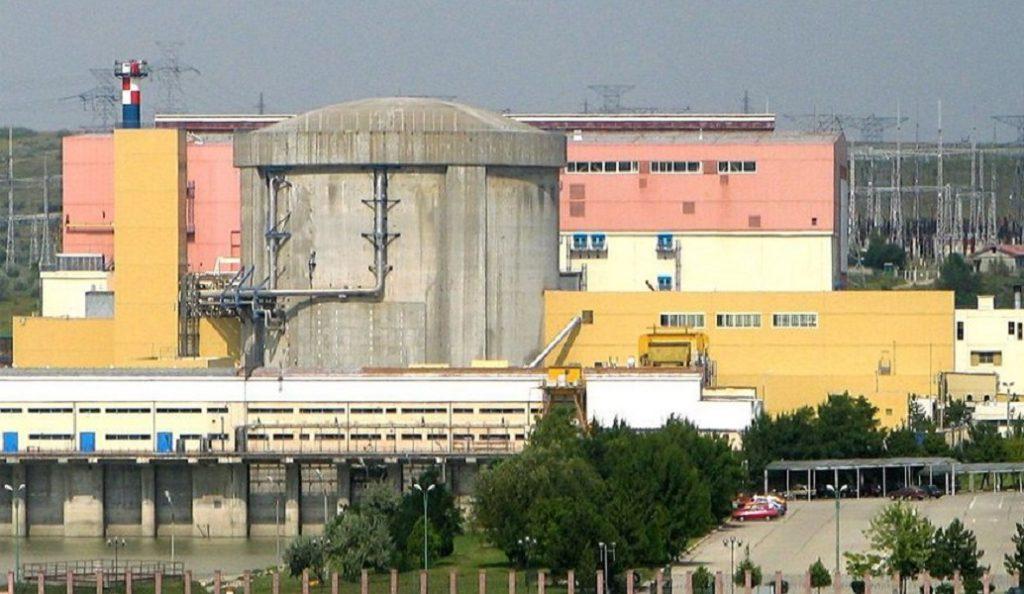Ρουμανία: Εκτός λειτουργίας αντιδραστήρας σε πυρηνικό εργοστάσιο – Τι συνέβη   Pagenews.gr