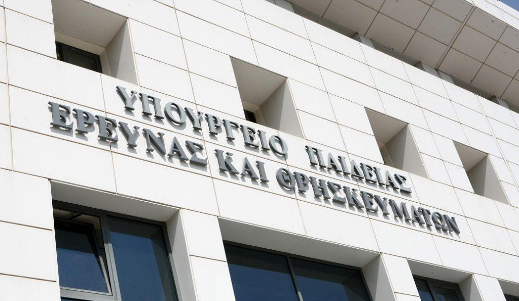 Πανελλήνιες 2018: Παρατείνεται η προθεσμία υποβολής αίτησης για τις εξετάσεις | Pagenews.gr