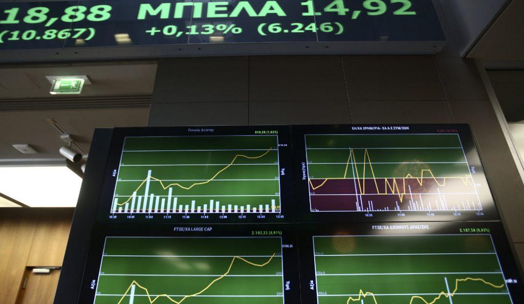 Κλειστό το Χρηματιστήριο σήμερα | Pagenews.gr