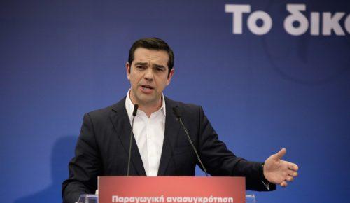 Ξεκινά το 12ο Περιφερειακό Συνέδριο Ανατολικής Αττικής | Pagenews.gr