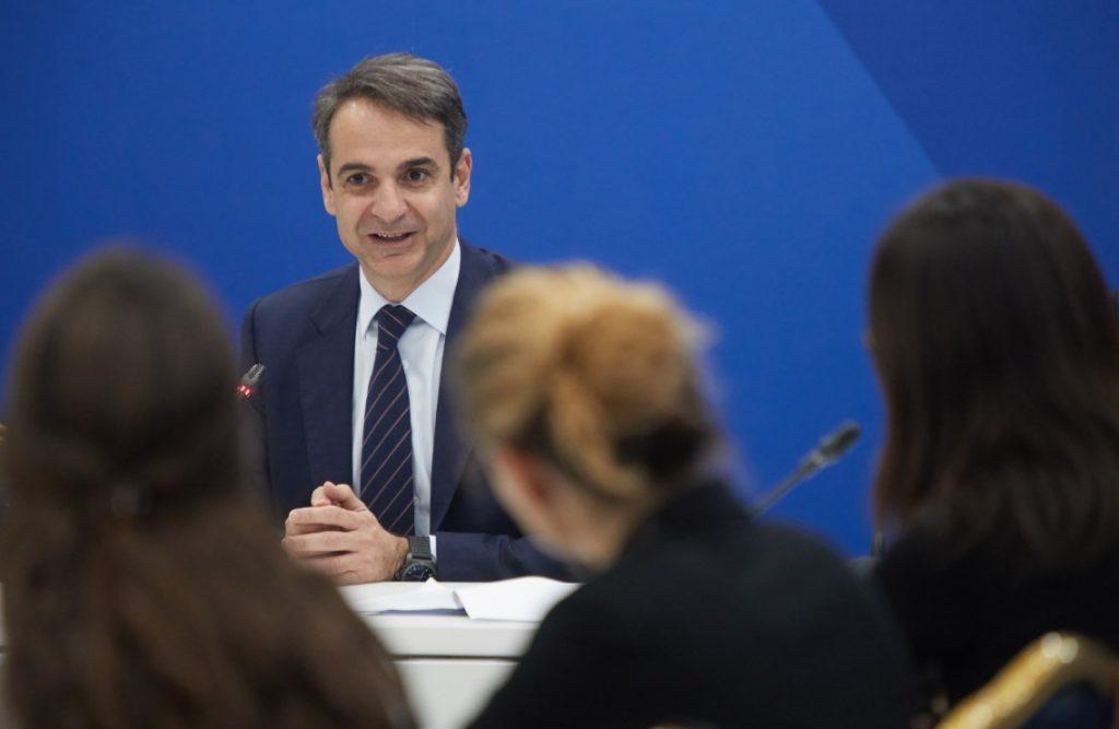 Προανήγγειλε αλλαγές στη Νέα Δημοκρατία ο Κυριάκος Μητσοτάκης   Pagenews.gr