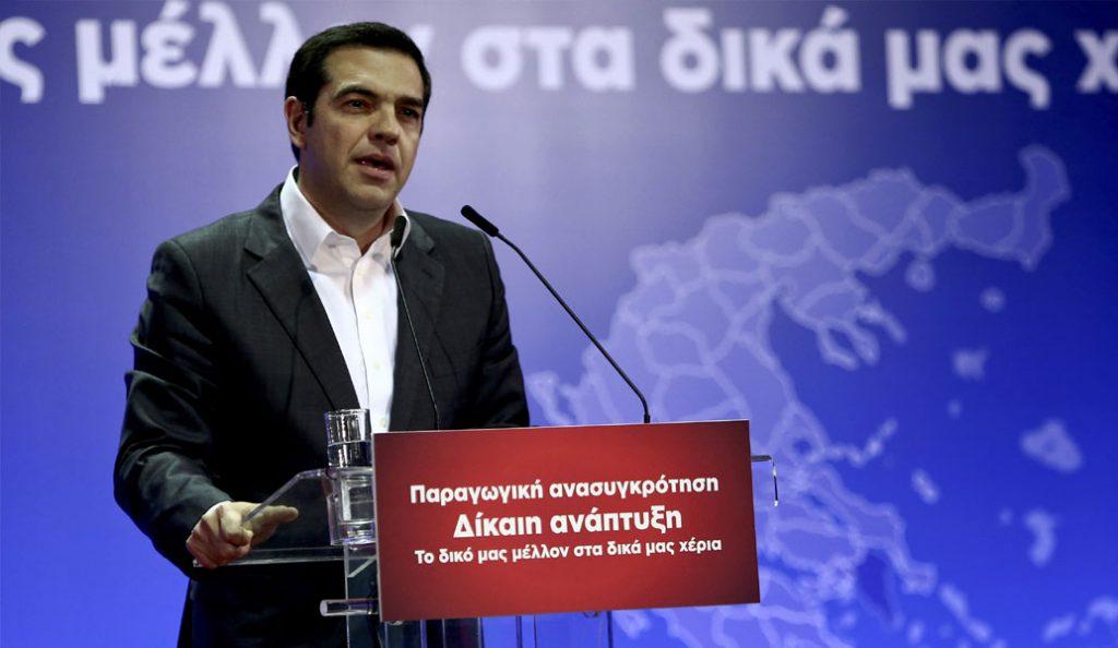 Αλέξης Τσίπρας: Το καλοκαίρι βγαίνουμε οριστικά από τα μνημόνια (vid) | Pagenews.gr