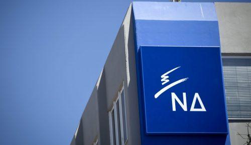 Η ΝΔ για τη μήνυση που κατέθεσε το σωματείο εργαζομένων του ΚΕΕΛΠΝΟ | Pagenews.gr