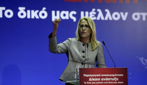 Ρένα Δούρου από το Λαύριο: Ρήξη και σύγκρουση με το παλιό | Pagenews.gr