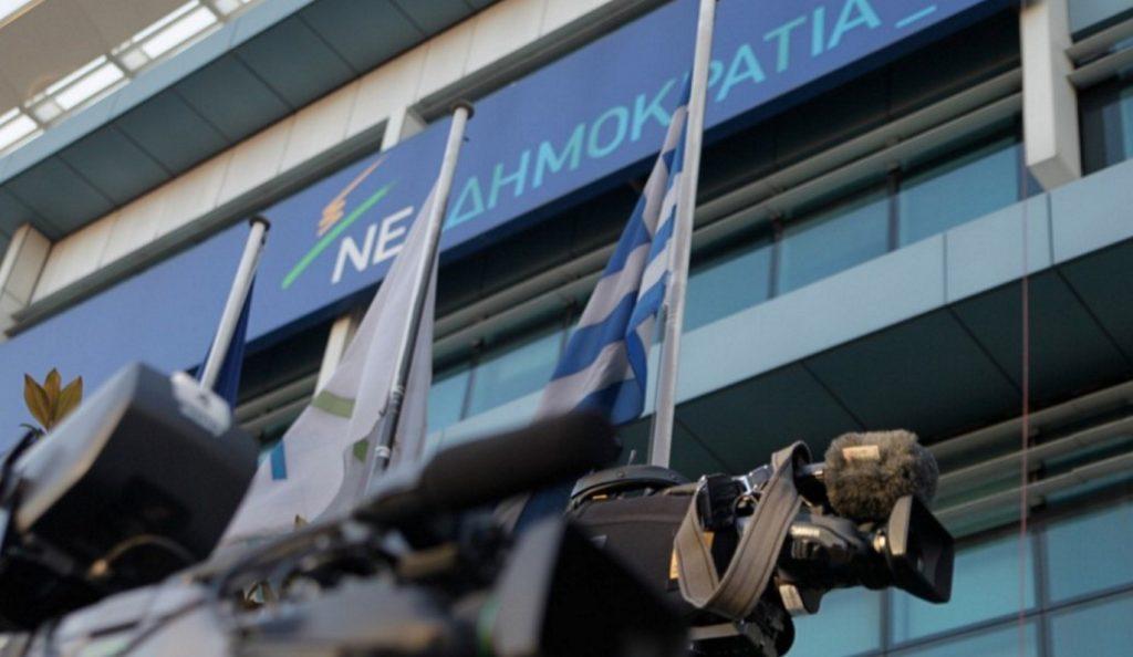 Νέα Δημοκρατία: Να παραιτηθεί ο Σταύρος Κοντονής | Pagenews.gr