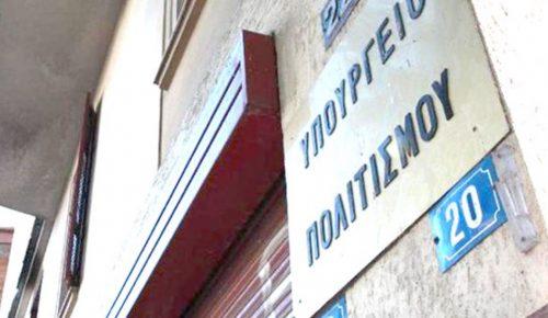 Δύο μηνύσεις για διαφθορά κατέθεσε στον ΑΠ ο υφυπoυργός Πολιτισμού | Pagenews.gr