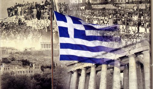 Απελευθέρωση της Αθήνας από τους Γερμανούς: Ημέρα μνήμης η 12η Οκτωβρίου | Pagenews.gr