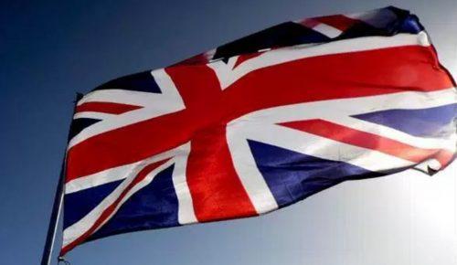 Το βρετανικό κοινοβούλιο θα μπορούσε να μπλοκάρει την τελική συμφωνία με την ΕΕ για το Brexit | Pagenews.gr