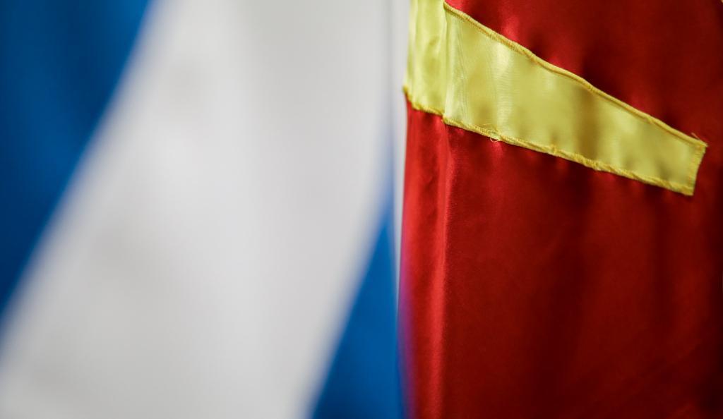 ΠΓΔΜ: Ξεκινά η συζήτηση για την επικύρωση της συμφωνίας με την Ελλάδα | Pagenews.gr