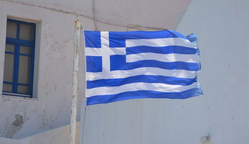 Handelsblatt: Ελάφρυνση του χρέους για να βγει η Ελλάδα από την κρίση | Pagenews.gr