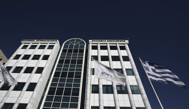 Κλειστό στις 2 Απριλίου το Χρηματιστήριο Αθηνών | Pagenews.gr