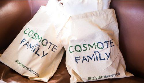 Νέες υπηρεσίες & δράσεις COSMOTE Family: Ένας καλύτερος & πιο ασφαλής κόσμος στο Internet για όλη την οικογένεια | Pagenews.gr