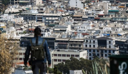 Στεγαστικό Επίδομα: Ξεκινά η υποβολή αιτήσεων | Pagenews.gr