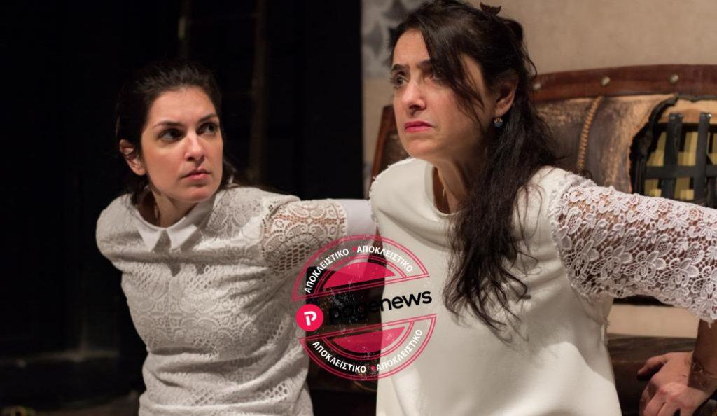 Ηλέκτρα Γεννατά και Μαρία Θρασυβουλίδη στο www.pagenews.gr   Pagenews.gr