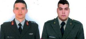 Το Ευρωκοινοβούλιο ζητά την απελευθέρωση των 2 Ελλήνων στρατιωτικών | Pagenews.gr