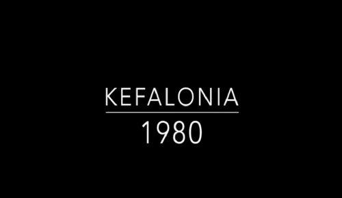 Η Κεφαλονιά του 1980 σε ένα υπέροχο οδοιπορικό (vid) | Pagenews.gr