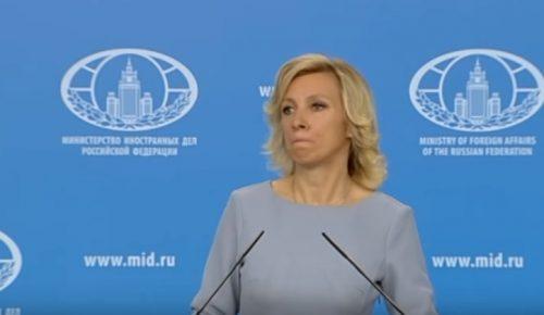 Ρωσικό ΥΠΕΞ: Πρέπει να είσαι πολύ ανώμαλος για να επιτεθείς στη Συρία | Pagenews.gr