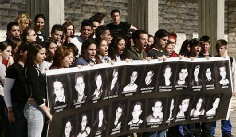 Σαν σήμερα: 15 χρόνια από την τραγωδία στα Τέμπη (pics&vid) | Pagenews.gr