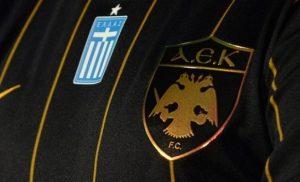 AEK: Συγχαρητήρια από Δήμο Νέας Φιλαδέλφειας για τον τίτλο | Pagenews.gr