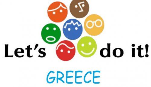 Ο Δήμος Λυκόβρυσης – Πεύκης στο  Let's Do It Greece 2018 | Pagenews.gr