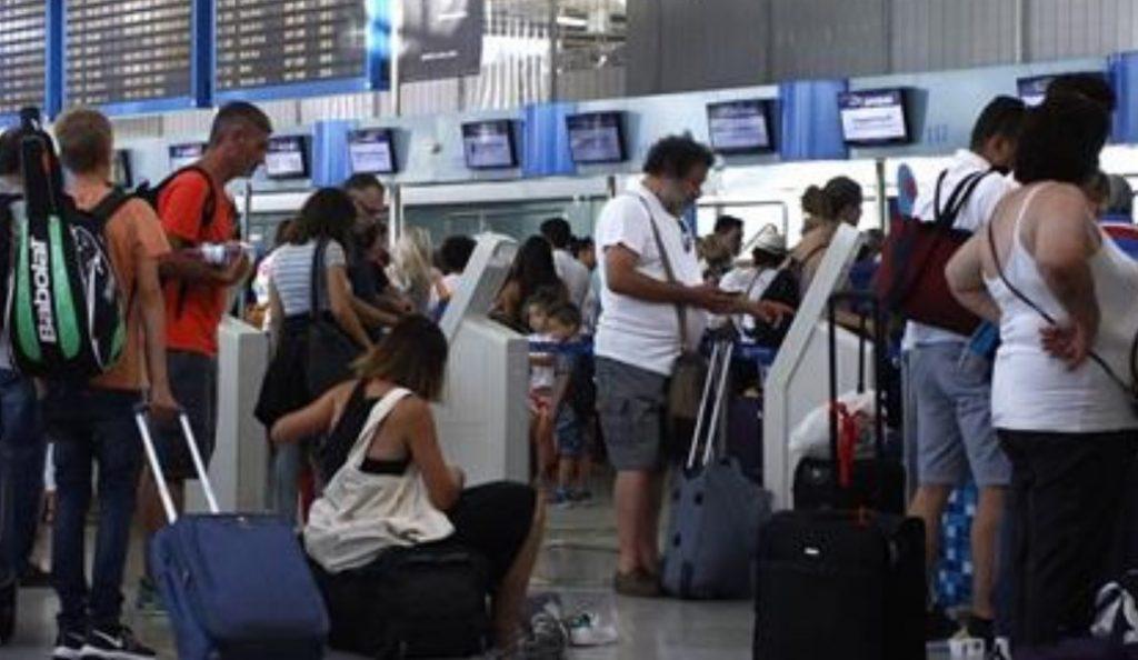 Αυξήθηκε το πλεόνασμα ταξιδιωτικού ισοζυγίου το 2017   Pagenews.gr