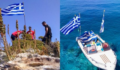 Η Άγκυρα στήνει σκηνικό… Ιμίων στη βραχονησίδα «Μικρός Ανθρωποφάγος»   Pagenews.gr