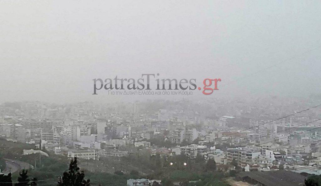 Πάτρα: Χάθηκε η πόλη από την αφρικανική σκόνη | Pagenews.gr