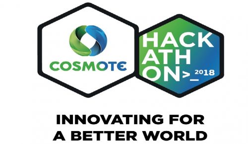 Έως τις 22/4 οι δηλώσεις συμμετοχής στο Cosmote Hackathon | Pagenews.gr