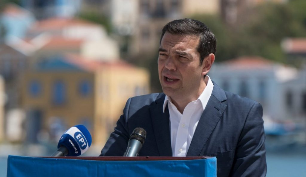 Αλέξης Τσίπρας από το Καστελόριζο: Με την Ελλάδα δεν μπορεί κανείς να παίζει | Pagenews.gr