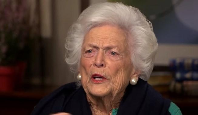 Μπάρμπαρα Μπους: Πότε θα τελεστεί η κηδεία της | Pagenews.gr