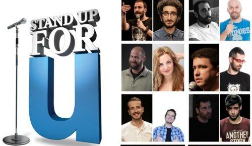 Stand up for U: Ο μαραθώνιος κωμωδίας για την ενίσχυση της UNICEF είναι και πάλι εδώ | Pagenews.gr
