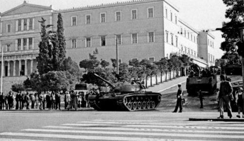 Τα μηνύματα των κομμάτων για την επέτειο της 21ης Απριλίου | Pagenews.gr