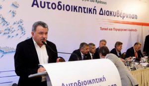 Ψήφισμα για την προστασία της πρώτης κατοικίας από τους πλειστηριασμούς | Pagenews.gr