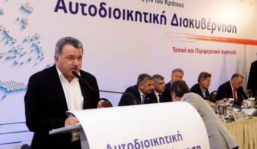 Ψήφισμα για την προστασία της πρώτης κατοικίας από τους πλειστηριασμούς   Pagenews.gr