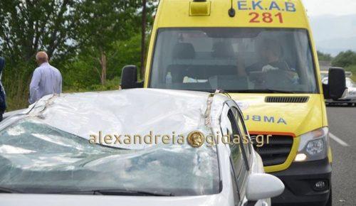 Εγνατία Οδός: Οι πρώτες εικόνες & video από το δυστύχημα | Pagenews.gr