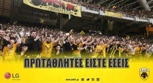 ΠΑΕ ΑΕΚ σε οπαδούς: »Πρωταθλητές είστε εσείς…» | Pagenews.gr